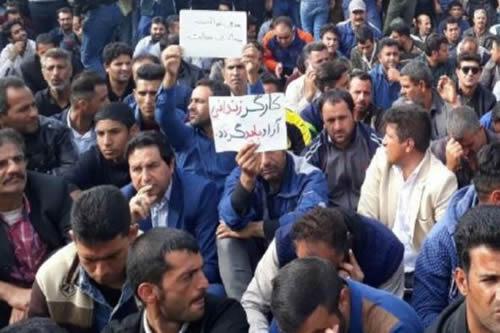 IRANStriking2020.jpg